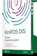 kinpos_box_dis_t